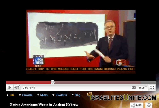 Native American wrrote in Ancient Hebrew (Above) Watch video below